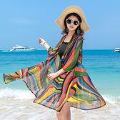 防曬衣女夏季七分袖外搭上衣中長款海邊度假披肩短外套女 范思蓮恩
