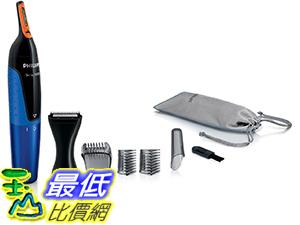 [東京直購] PHILIPS NT5172/16 鼻毛刀 耳毛刀 修容器刮鬍刀 Face styling kit