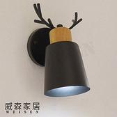 【威森家居】北歐 掛鐘投射壁燈 L180119鹿角款黑色