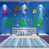 幼兒園環境布置墻貼3d立體寶寶洗澡衛生間防水貼畫亞克力浴室裝飾 js2069『科炫3C』
