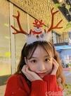 聖誕節飾品鹿角頭飾發箍仙女森系超仙羽毛發飾發窟毛球小鹿頭箍女買一送一 color shop