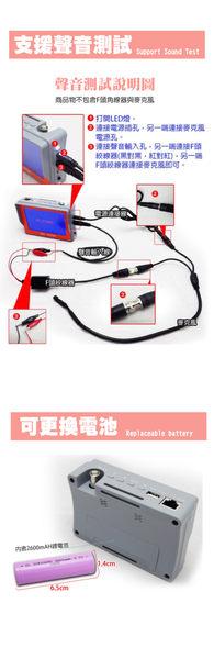 ►高雄/台南/屏東監視器◄MTVI/AHD-IV7M 4.3吋 AHD / TVI /CVBS 混合型測試用小螢幕 LED燈 攝影機 監視器