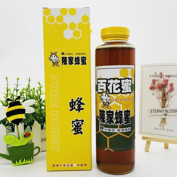 【台灣尚讚愛購購】陳家蜂蜜-百花蜜800g