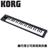【非凡樂器】Korg Microkey 2 主控鍵盤49鍵 / 公司貨一年保固