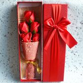 香皂花5朵玫瑰禮盒送女生送閨蜜創意圣誕節情人節七夕生日禮物  AB2297 【男人與流行】