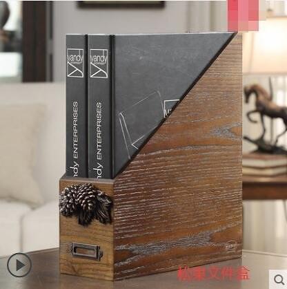 創意美式歐式田園木質框桌面收納盒資料架 木文件架--兩個款式