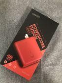 全新Anker Fusion 5000mAh 充電器+行動電源二合一  多項認證不過熱 限量版超酷紅色款 引爆您的視覺