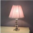110V-220V 小檯燈女孩臥室粉色公主暖光兒童房水晶床頭燈--不送光源