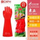 東亞802f-40手套正品冬天加棉保暖加絨洗菜洗碗洗衣防寒耐油包郵 小艾新品
