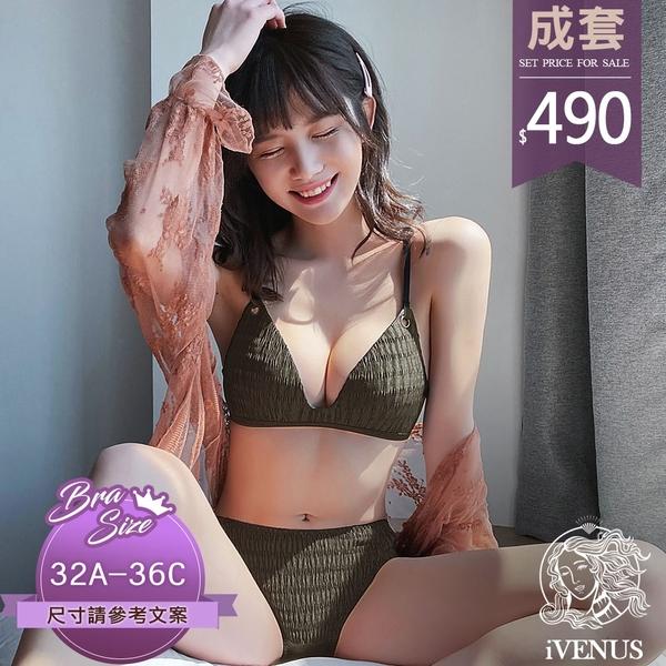 成套內衣-雅曼女神-iVenus性感爆乳集中無鋼圈薄襯成套內衣 玩美維納斯 平價內衣30~38A.B.C罩杯