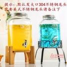 帶龍頭冷水壺 家用果汁罐飲料瓶玻璃壺開關瓶飲料桶不耐熱大容量T