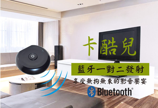 音樂藍芽一對二發射器/可雙人合唱/途訊K068KTV無線麥克風電腦、電視/喇叭/手機