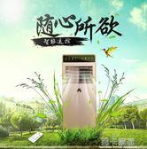 可移動空調家用單冷/冷暖 大1P/1.5匹立式一體機免安裝除濕igo  莉卡嚴選