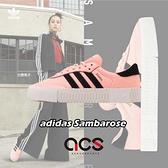 【三折特賣】adidas 休閒鞋 Sambarose W 橘 黑 奶油底 金標 鬆糕鞋 厚底增高鞋 女鞋【ACS】 F34240