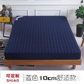 床墊軟墊1.2米1.5m1.8m床學生雙人2米榻榻米家用海綿墊被褥子 LannaS YTL