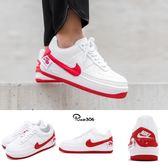 Nike Wmns Air Force 1 Jester XX 白 紅 不規則設計 拼貼 厚底 女鞋 休閒鞋【PUMP306】 AO1220-106
