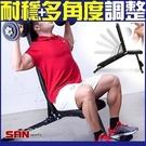 角度調整型重量訓練機舉重床啞鈴椅飛鳥凳健身健腹機器材仰臥起坐板另售單槓心健美輪運動手套