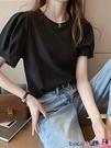 熱賣泡泡袖上衣 韓版潮泡泡袖上衣服夏裝2021新款短袖白色T恤女寬鬆內搭打底衫 coco