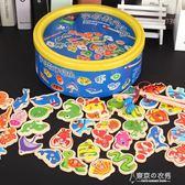 桶裝小孩釣魚木質玩具套裝兒童磁性男孩子1-3歲男女寶寶益智早教 東京衣秀