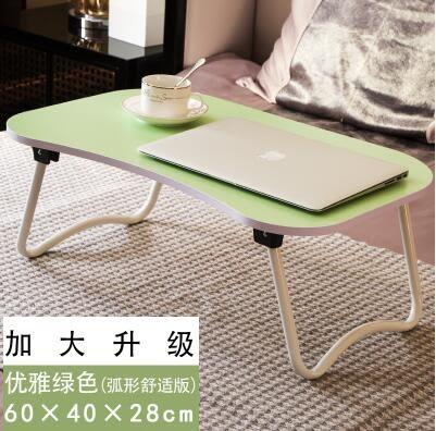 食尚玩家W  筆記型電腦桌  可折疊懶人學習書桌