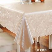 餐桌布防水防燙防油免洗橢圓形歐式正方形台布飯店長方形茶几桌布HM 金曼麗莎