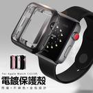 錶殼 Apple Watch Serie...