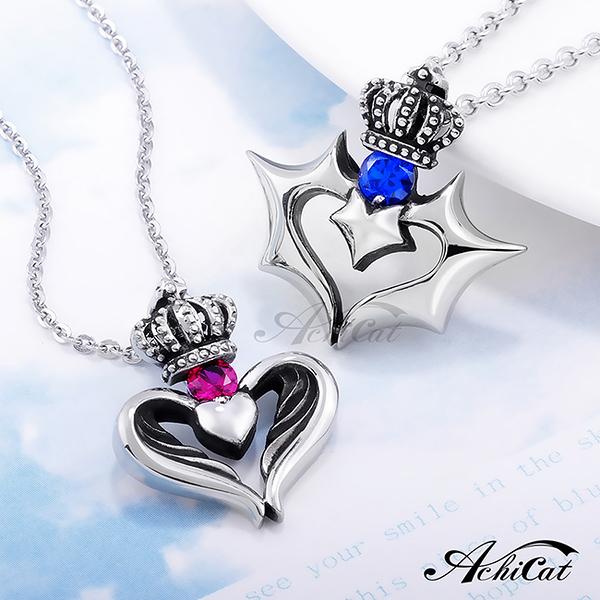 AchiCat 情侶對鍊 珠寶白鋼項鍊 騎士精神 惡魔天使 銀色款 送刻字 單個價格 C3046