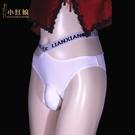 -男性感內褲-英文字母 腰帶 男內褲 運動字母交叉內褲情趣內褲XH_偽娘