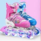 直排輪 溜冰鞋兒童初學者全套裝旱冰輪滑鞋男童女童小孩直排輪可調【快速出貨八折鉅惠】