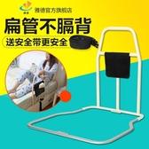 老年人老人床邊扶手起身器病床起床助力架防摔免安裝床上護欄欄桿