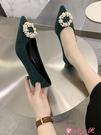 尖頭低跟鞋 4cm尖頭高跟鞋女細跟中跟絨面綠色新娘鞋珍珠扣低跟黑色工作鞋女 小天使 618