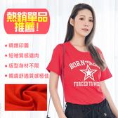 棉T--休閒簡約星星英文字印圖圓領短袖T恤(黑.紅M-2L)-T167眼圈熊中大尺碼