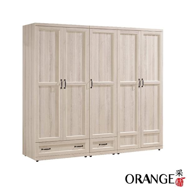 【采桔家居】茱蒂亞  時尚6.9尺開門衣櫃/收納櫃組合(吊衣桿+二抽屜)