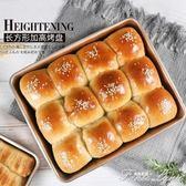 金色不粘深烤盤芝士蛋糕水浴烤盤烤箱用長方形家用餅干雪花酥模具  HM 范思蓮恩