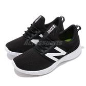 New Balance 慢跑鞋 RCVRY v2 Wide 黑 白 男鞋 寬楦頭 賽後恢復鞋 運動鞋【ACS】 RCVRYB22E