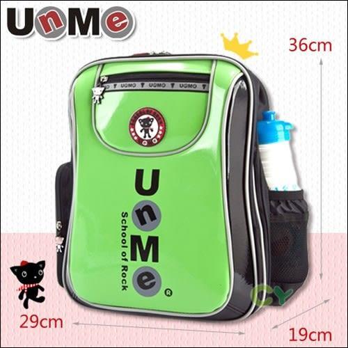 【UnMe】微笑風雙層後背書包 綠色 3234-G (OS小舖)