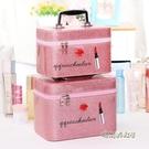 大容量ins化妝包小號便攜韓國手提化妝箱簡約 可愛少女收納盒品「時尚彩紅屋」