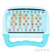 早教機 可折疊兒童點讀平板玩具ipad寶寶學習早教拼音點讀機幼兒 卡卡西