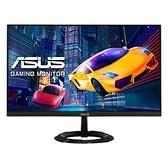 ASUS 華碩 超薄23.8 Full HD VZ249HEG1R IPS 1ms 電競螢幕