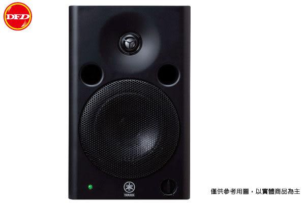 山葉YAMAHA MSP5 Studio 專業級主動監聽喇叭 (支) 公貨