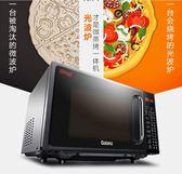 電烤箱 家用平板微波爐光波爐 烤箱一體 歐來爾藝術館