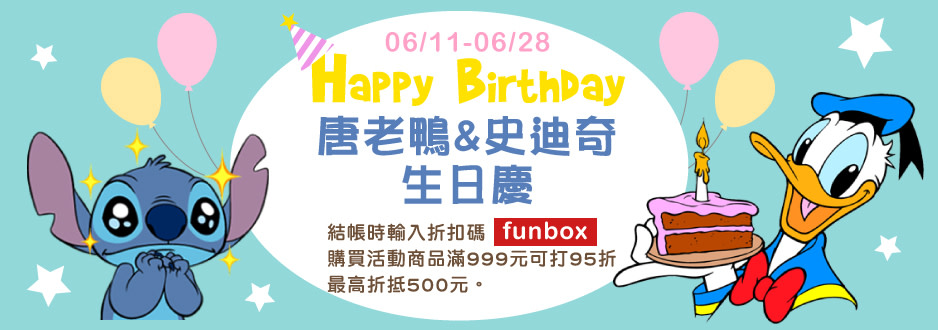 funbox-imagebillboard-c71exf4x0938x0330-m.jpg