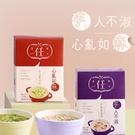 【任性eat下】芋人不淑-芋頭香菇粥/心亂如麻-麻油薑泥粥 3入/盒 Selina推薦