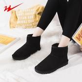 雙星名人雪地靴女皮毛一體厚底短筒棉鞋加厚冬加絨百搭靴子短靴女