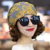 月子帽帽子女春夏韓版百搭包頭帽頭巾帽蕾絲薄款透氣堆堆帽光頭帽月子帽 童趣屋