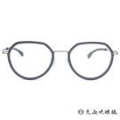 ic! berlin 眼鏡 ostro (透灰-銀) 圓框 薄鋼 近視眼鏡 久必大眼鏡 原廠公司貨