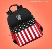 小學生書包男孩女童兒童輕便減壓護脊梁雙肩包 BF2147【旅行者】