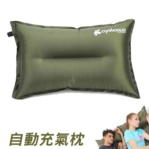 露營自動充氣枕 CNO9643