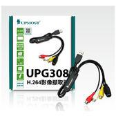 登昌恆 UPMOST UPG308 H.264 影像擷取卡