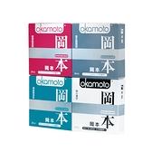 Okamoto岡本衛生套-SK超值組3入*4盒(部分凹盒)